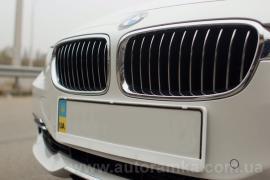Black!!! White!!! Frames for license plate