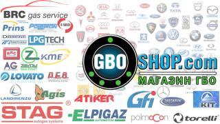 Купить ГБО в Украине. ГБО купить газовое оборудование