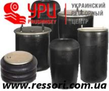 Pneumatic spring for trucks and trailers