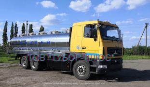 Production, maintenance and repair of tank trucks