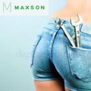 Товары для дома, работы и отдыха (МAXSON)