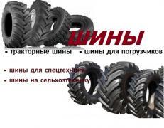Всесезонні шини Тракторні шини. Шини на навантажувач. Сільськогосподарські шини